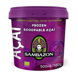 [当店限定販売]サンバゾン有機JAS認定!冷凍アサイーソルベ(加糖)500ml 盛り付けるだけで簡単本格アサイーボウル!スムージー ピューレ アサイーベリー ハワイ アサイーボウル