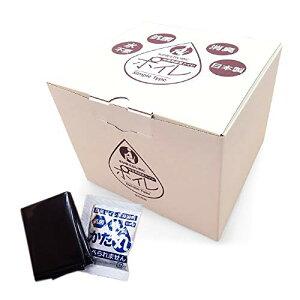 ポイレ シンプルタイプ 日本製 簡易トイレ 80回分 防災 災害用 非常用 備蓄 抗菌 消臭 凝固剤 排便袋 可燃処理 15年保存