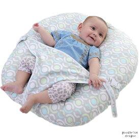 ベビーマット ベビー 新生児赤ちゃん ベビークッション クッションベッド ベルト付き 授乳ベッド 育児グッズ お昼寝布団 出産祝い ギフト 雑貨 簡易ベビーベッド ベッドインベッド 折りたたみ 添い寝 洗濯可能 寝返り防止 ベビーガード ミニベビーベッド