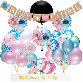 HEQU:9117 Baby 男の子用 Or 女の子用 Gender Reveal Complete Party Supplies Decoration Set ジェンダーリビール 赤ちゃん性別発表パーティー【送料無料】【代引不可】【あす楽不可】