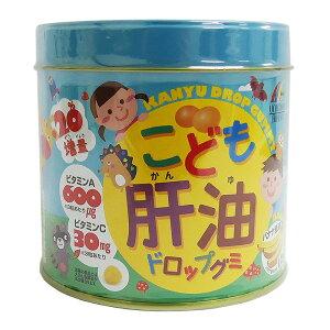 子供 こども 肝油ドロップグミ バナナ風味 缶 ユニマットリケン サプリメント 120粒