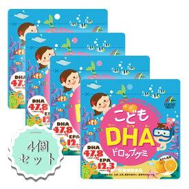 子ども 成長期子供サプリメント こどもDHAドロップグミ EPA配合 みかん風味 約90粒 送料無料 ユニマットリケン 4個セット