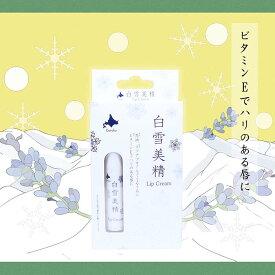 白雪美精 リップクリーム 日本製馬油 ココナツオイルで潤うの唇に 4g Coroku Lip Cream 小六