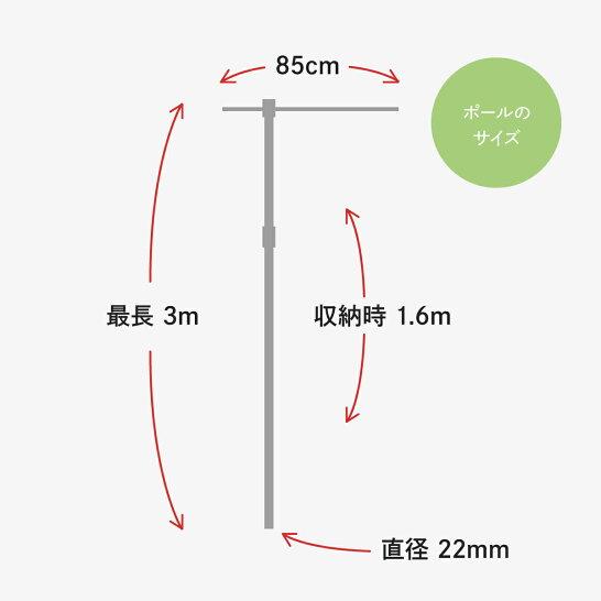 のぼりポールステンレス3m高級ポール一般サイズのぼり用
