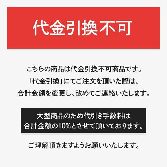 のぼりポール3mセール品