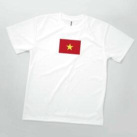 Tシャツ ベトナム社会主義共和国 国旗 発汗性の良い快適素材 ドライTシャツ