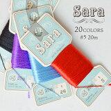 Sara手縫いステッチ糸20mフジックス