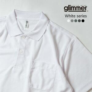 ドライポロシャツ ホワイト系