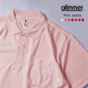 ドライポロシャツ ピンク・レッド系