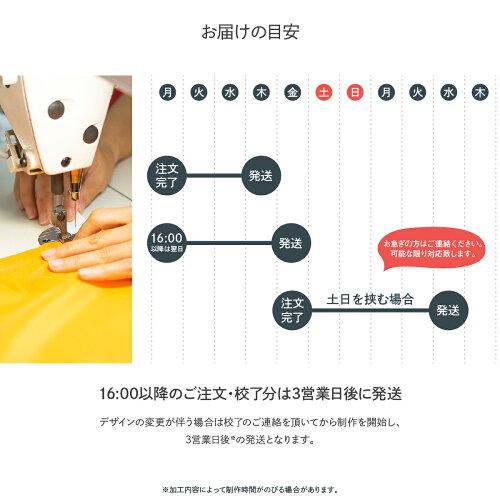のぼりデザインアレンジ低価格でデザイン性のあるオリジナルのぼり