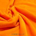 【入手困難】ソフトボア生地 オレンジ S-0038