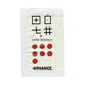 【正規販売店】白井田七人参 粒タイプ 4粒入×10袋 しらいでんしち