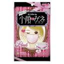 【4980円以上送料無料】ユニ・チャーム 小顔にみえマスク小さめ 女性ピンク 7枚 10個セット※メーカー都合により…