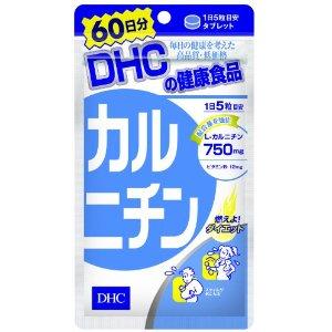 【3個以上でメール便無料】DHC カルニチン 60日分