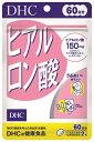【メール便可】DHCヒアルロン酸 60日分【20日×3袋で対応させて頂く場合がございます】