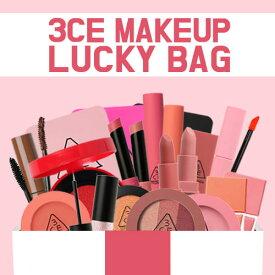 3CE Lucky Box ラッキーボックス メイクアップ用品5点入り福袋 コスメ 福袋ラッキーバッグ【送料無料】クリスマスコフレ
