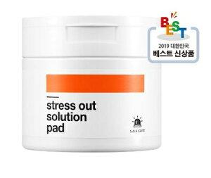 BELLAMONSTER Stress Out Solution Pad ベラモンスター ストレス アウト ソリューション #にんじんパッド 【送料無料】