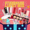 ETUDE HOUSE エチュードハウス Lucky Box コスメ 福袋 ラッキーボックス 商品5点入り福袋ラッキーバッグ【送料別…
