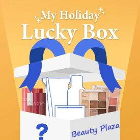dasique/Romandゼロベルベットティント入り Lucky Box コスメ 福袋 ラッキーボックス 商品5点入り福袋ラッキーバッグ【送料無料】クリスマスコフレ