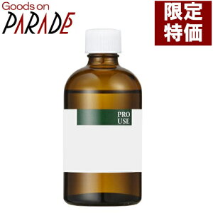 【限定特価】プチグレン ビターオレンジ 精油 100ml 生活の木 エッセンシャルオイル