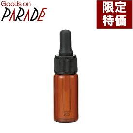 【限定特価】茶色遮光スポイト瓶10ml 生活の木