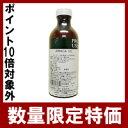 有機 カレンデュラ オイル250ml(浸出油)