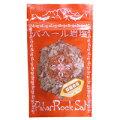 天然岩塩『パハール岩塩』120g(つぶ状)
