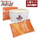 米ぬかアロエシオ 850g ケース付 2個セット フタバ化学 アロエ塩 送料無料