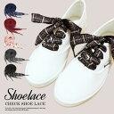 靴ひも 靴紐 レディースファッション カラフル かわいい 人気 新作 送料無料 ファッション おしゃれ 8V18