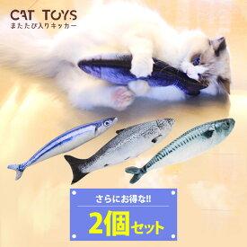 猫 雑貨 おもちゃ ペット用 ネコ 猫のおもちゃ 送料無料 蹴りぐるみ 魚 キッカー またたび 人形 抱き枕 ぬいぐるみ ペット用品 秋刀魚 柔らかい 猫おもちゃ 可愛い 安い 人気 けりぐるみ リアル 雑貨 猫雑貨 猫用品 8K72