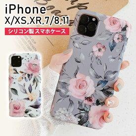 スマホケース iphone11 iphone11ケース iphoneX iphoneXケース iphoneXR iphone7/8 可愛い 花柄 フラワー レトロ シック 安い 押し花 大人女子 シリコン 携帯ケース8U81