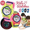 シリコンウォッチ 腕時計 キッズ 防水 子供 電子時計 時計 キッズウォッチ 小学生 デジタル 旅行 安い 大人気 かわい…