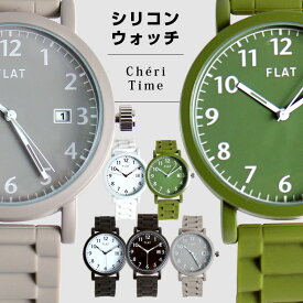 腕時計 レディース腕時計 メンズ キッズ レディース カーキ ベージュ ブラック ホワイト グリーン 男の子 女の子 時計 シリコンウォッチ シリコンバンド Watch かわいい カラフル レディースウォッチ メンズウォッチ ユニセックス フェス