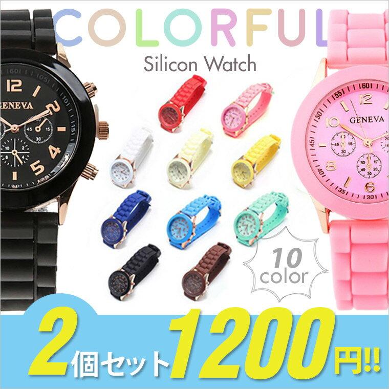 レディース腕時計 腕時計 キッズ レディース 男の子 女の子 時計 シリコンウォッチ シリコンバンド Geneva New Style Watch かわいい カラフル レディースウォッチ メンズウォッチ ユニセックス 5353 安い