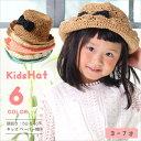 麦わら帽子 キッズ 帽子 女の子 キッズ帽子 ベビー 送料無料 子供用 夏 子供 軽い 子供用帽子 軽量 折りたたみ リボン…