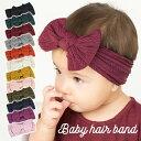 【新入荷】ヘアバンド 赤ちゃん ベビー ベビーヘアバンド ヘアターバン 可愛い 柔らかい リボン ヘッドバンド 女の子 …