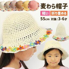 帽子 麦わら帽子 キッズ 女の子 ストローハット 刺繍 可愛い 夏 折り畳める 軽い 通気性 蒸れない 子供 新品 人気 新作 送料無料 ファッション おしゃれ 8X04
