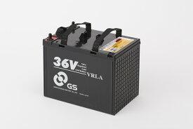 【送料無料】キシデン BW-155BXR用バッテリー TYPE-Z(ジーエス・ユアサ製)