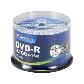 三菱化学メディア Verbatim DHR47JP50V4 50枚スピンドルケース/DVD-R(Data)