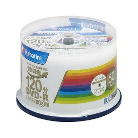 三菱化学メディア Verbatim VHR12JP50V4 DVD-R 4.7GB 1-16倍速 録画用 50枚Sプリンタブル CPRM