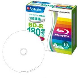 バーベイタム VBR130RP10V1 BD-R 片面 25GB 5mmプラケース10枚入