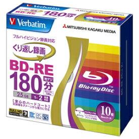バーベイタム VBE130NP10V1 BD-RE(Video) 地デジ180分 1-2倍速 1枚ケース(透明)10P 繰り返し録画用BD-RE