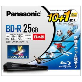 パナソニック LM-BR25LW11S BD-R 録画用4倍速ブルーレイディスク(追記型) 25GB10枚+50GB1枚パック