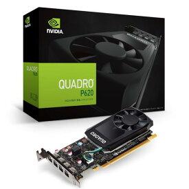ELSA EQP620-2GER [Quadro P620/GDDR5 2GB] Mini DisplayPort 1.4 コネクタを4系統搭載グラフィックスボード NVIDIA Quadro P620