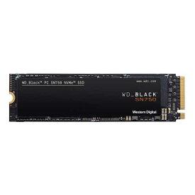 Western Digital WDS500G3X0C [500GB/SSD] PCIe Gen3 x4/M.2/WD Black SN750 NVMe SSD ヒートシンク非搭載モデル