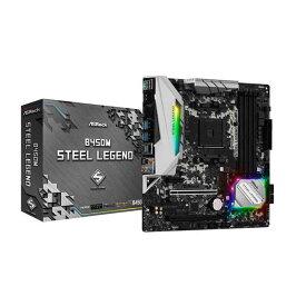 ASRock B450M Steel Legend [MicroATX/AM4/B450] MicroATXマザーボード AMD B450チップセット搭載 高耐久性