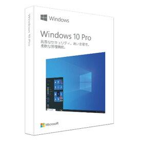 [OS]マイクロソフト Windows 10 Pro 日本語版 HAV-00135 Windows 10リテールパッケージ USBメモリ 32bit / 64bit