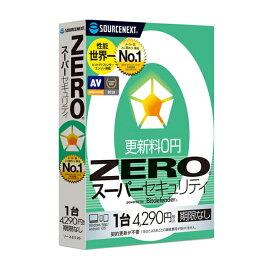 ソースネクスト ZERO スーパーセキュリティ 1台用 ZEROスーパーセキュリティ 1台用 CD-ROM版