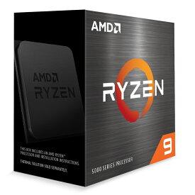 AMD Ryzen 9 5900X BOX AMD Ryzen 5000 シリーズ デスクトップ・プロセッサー