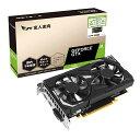 玄人志向 GF-GTX1650D6-E4GB/DF3 NVIDIA GeForce GTX 1650 搭載グラフィックカード